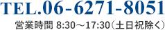 06-6271-8051